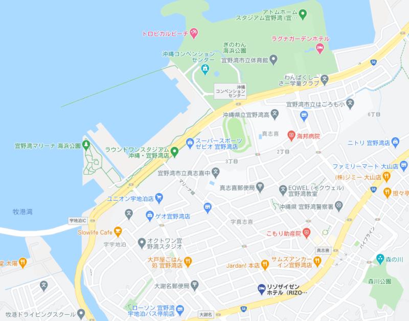 沖縄ワーケーション