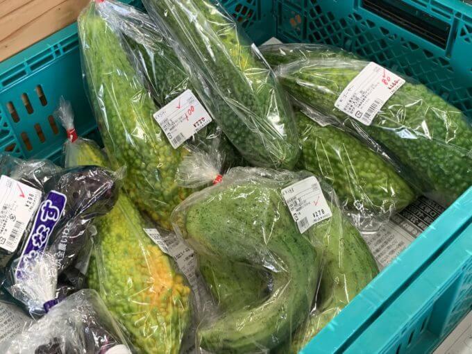 宜野湾ファーマーズマーケット「はごろも市場」